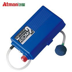Atman Atom-2 mobilna vazdušna pumpa na baterije za akvarij
