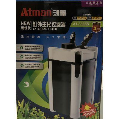 Atman AT-3336S filter 760 l/h