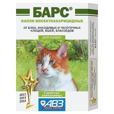 bars-kapi-za-macke-1-pipeta-4603686009069_1.jpg
