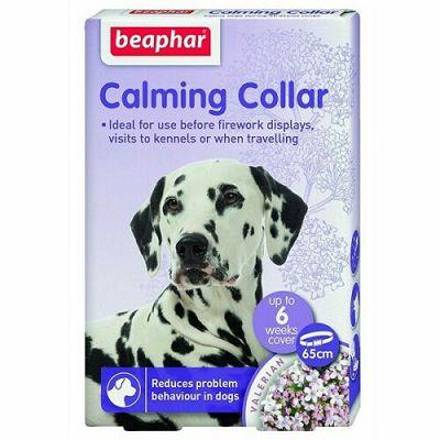 beaphar-calming-dog-collar-ogrlica-za-ps-8711231110919_1.jpg
