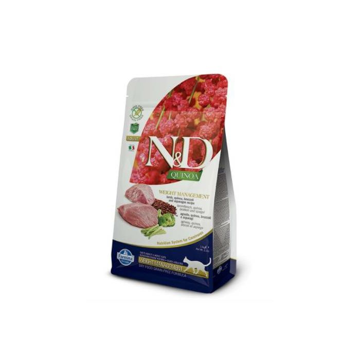 nd-adult-quinoa-8010276035752_1.jpg